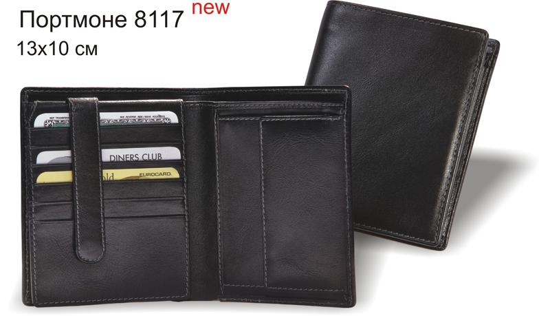 Кожаные кошельки и портмоне.  Качественный кожаный кошелек, бумажник или...